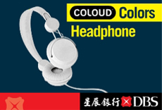 Headphone Webbanner